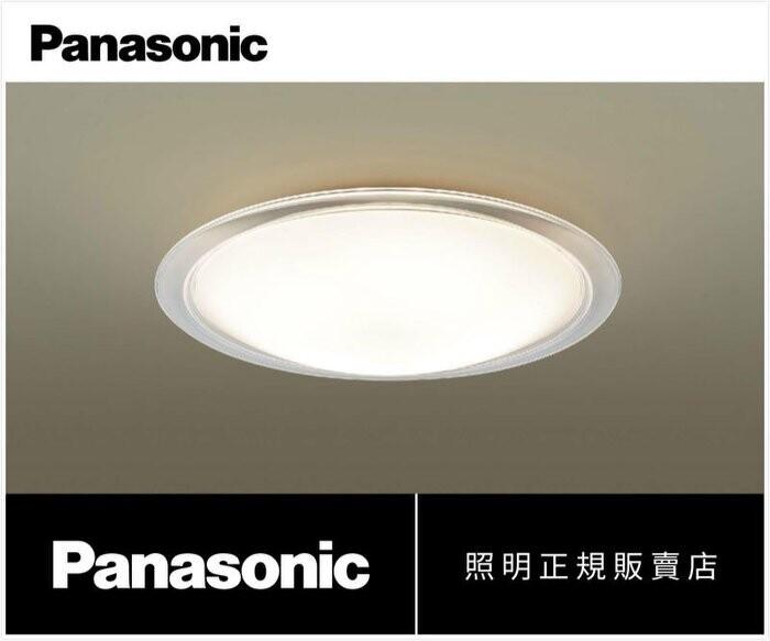 好商量panasonic 國際牌 led 68w 遙控吸頂燈 透明框 lgc81110a09