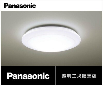 【好商量】Panasonic 國際牌 LED 32.5W 遙控吸頂燈 臥室燈 LGC31102A09 (6.6折)