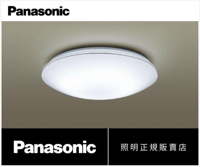 好商量panasonic 國際牌 led 32.5w 遙控吸頂燈 銀線 lgc31117a09