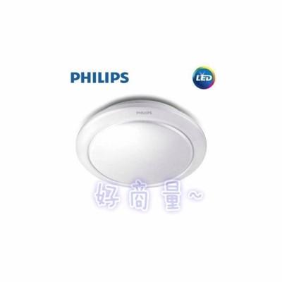 【好商量】PHILIPS 飛利浦 LED 16W 吸頂燈 樓梯 陽台 走廊燈 61047 恆祥 (6.4折)