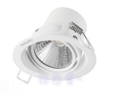 【好商量】PHILIPS 飛利浦 LED 5W 崁燈 7CM 皓眸 投射燈 5瓦 7公分 59777 (8.1折)