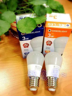 【好商量】舞光 LED 3W 燈泡 白光/黃光 球泡 另售 飛利浦 23W 歐司朗 9W 省電燈泡 (4.5折)
