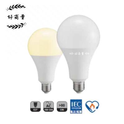 好商量億光 led 18w 燈泡 含稅 e27 高強光 高亮度球泡 全電壓 超節能 取代25w (7折)