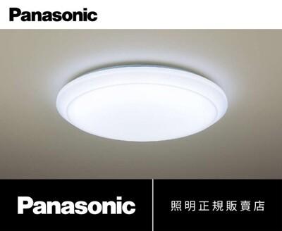 【好商量】國際牌 Panasonic LED 調光 日本吸頂燈 LGC51101A09+遙控器 7坪 (4.4折)