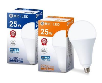 【好商量】舞光 LED 25W 燈泡 附發票 E27 球泡 全電壓 白光/黃光 (7.8折)