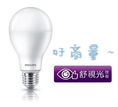 【好商量】PHILIPS 飛利浦 LED 23W 燈泡 含稅 高亮度 E27 球泡 全電壓 保固1年 (5.7折)