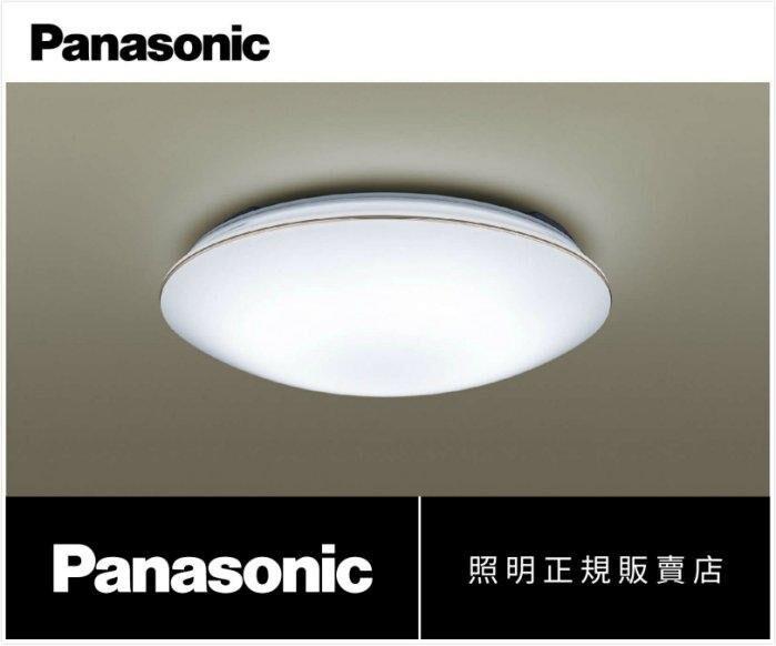 好商量panasonic 國際牌 led 32.5w 遙控吸頂燈 金線 lgc31116a09