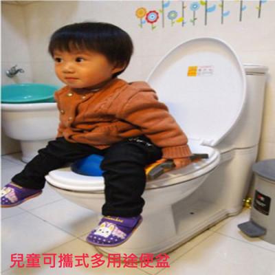 兒童可攜式多用途便盆 (1.9折)
