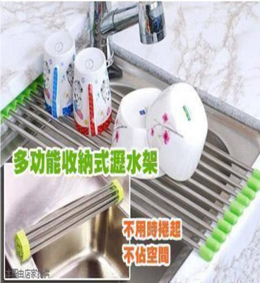 多功能收納式瀝水架 (3折)