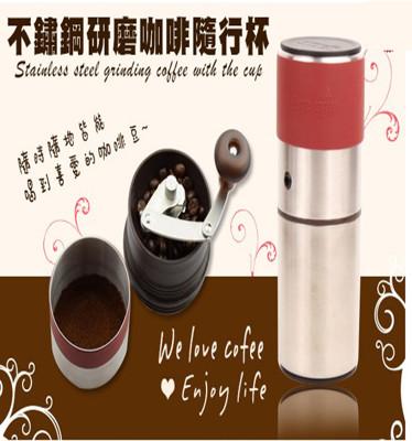 不鏽鋼研磨咖啡隨行杯 (3.2折)