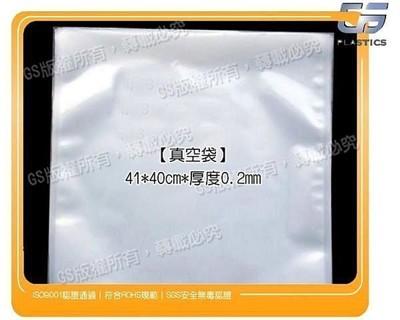 gs-50 真空袋 大型41*40厚度0.2/ 一包 (50入) 真空機垃圾袋條紋真空 (8.2折)