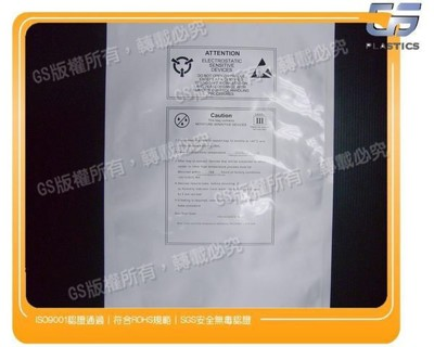 l54 抗靜電印刷鋁箔袋 q款-27*51cm厚0.16(50入)快遞袋pe潔淨袋 太空袋 (8.2折)