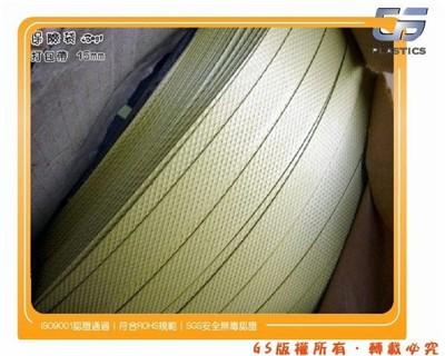 打包帶黃色打包帶~寬12mm-1捲8kg 適用  半自動打包機編織用打包帶 (8.3折)
