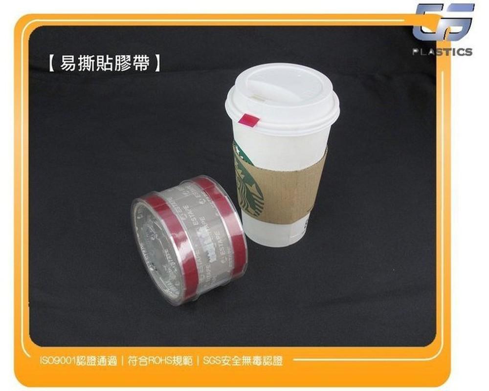 gs-fe24紅色or金色 開口貼膠帶 - 寬1.9cm*長度4cm1盒48捲封口膠帶