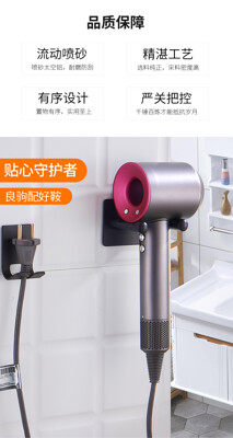 吹風機支架免打孔衛生間風筒架浴室置物架dyson吹風機收納架 (5.2折)