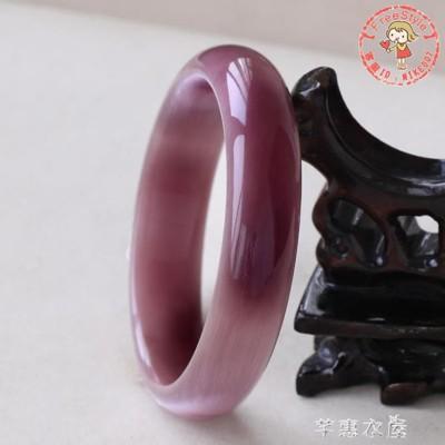 十月上新限時免運✪紫色貓眼石手鐲特別紫舒色水晶手鐲搭配配玉鐲紫色手鐲【Freestyle】 (6.3折)