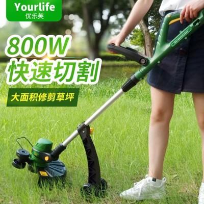 220V割草機電動打草機家用 割草機草坪機除草機割草神器打草機剪草機LX- - 800W割草機 輪子 (6.2折)