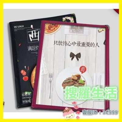 菜譜本透明a4活頁夾黑色4頁8面個性創意菜本菜譜飯店咖啡廳菜單本 (6.3折)