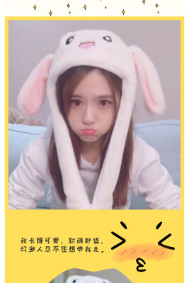 兔子耳朵帽子網紅發光萌可愛氣囊一捏長耳朵會動的兔子帽 (5折)
