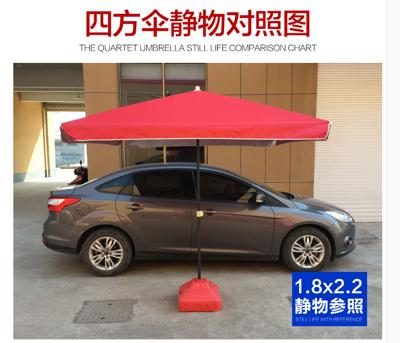 大號 戶外 遮陽傘 擺攤傘 方形太陽傘 庭院傘 大型雨傘 四方傘 地攤傘 (6.8折)
