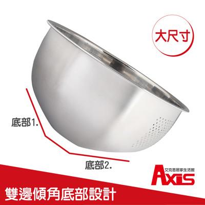 【AXIS 艾克思】大容量斜底304不鏽鋼洗米.蔬果洗滌瀝水盆 (8.5折)