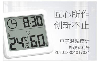 盤盾溫濕度計 高清3.2吋大液晶屏幕 室內乾濕度表 高顏值北歐風格設計 溼度計+時鐘+溫度計三種功能 (4.5折)