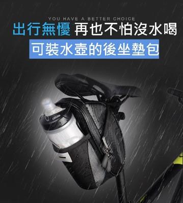 《二用包》自行車碳纖紋可裝水壺的座墊包 車尾包 可裝2個車尾燈 超大容量 卡夢紋後座墊包 (3.8折)