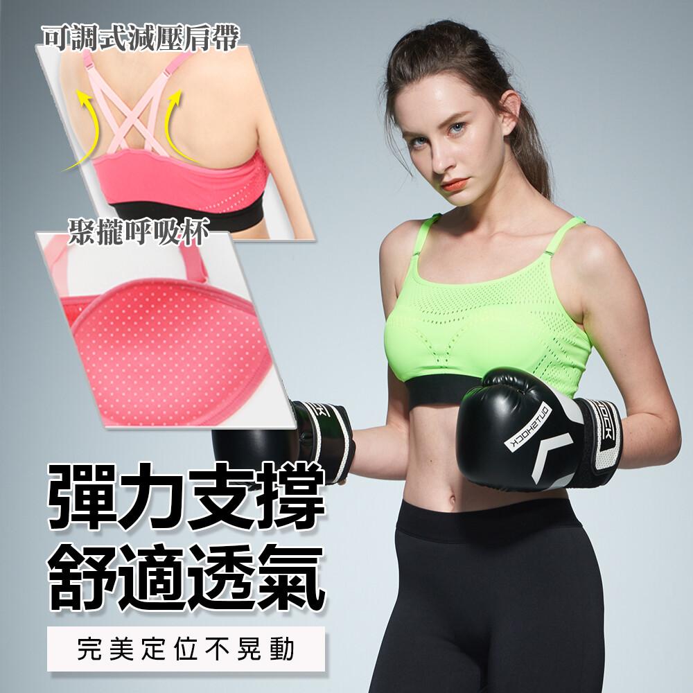 fit shapers 呼吸降溫經編運動內衣運動首選 輕量級