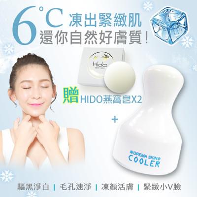 Hido 冰鎮舒活棒 (4.5折)