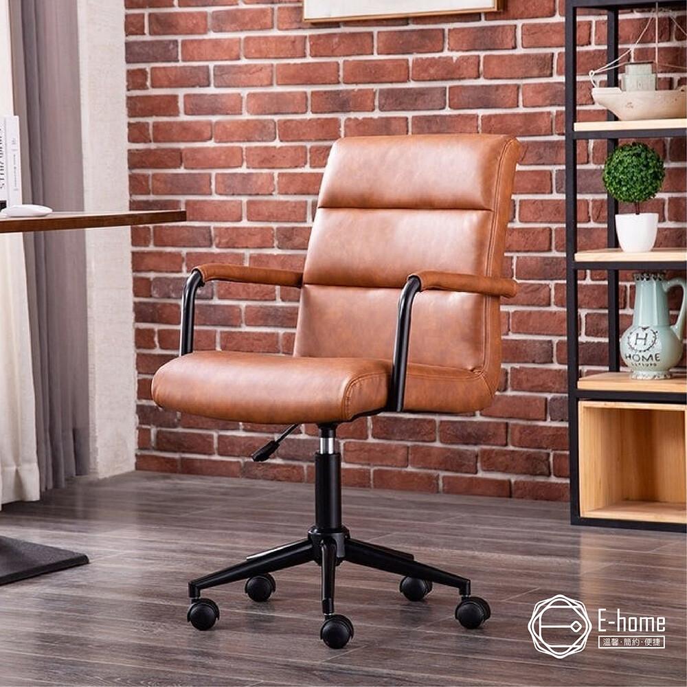 e-home paavo帕沃工業風復古扶手電腦椅-棕色