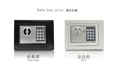 小型 迷你 保險箱 保險櫃 保管箱 收納箱 電子密碼保險箱 黑 / 白 可選 17E (4折)
