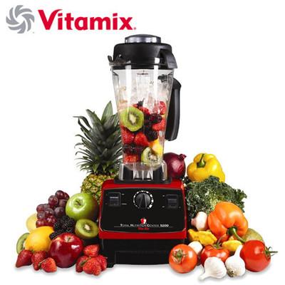 【Vita-Mix】全營養調理機-精進型。紅色 (8.9折)