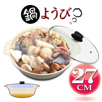 【NANO】韓國製土鍋風合金陶瓷火鍋27cm(IH對應)(KY-6158) (8.4折)