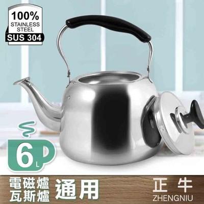 《正牛》奧利佛不鏽鋼琴音壺6L(STK1-6L) (9.2折)