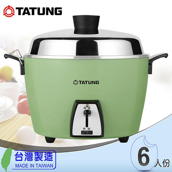 大同tatung6人份不鏽鋼內鍋電鍋翠綠色  tac-06l-dg