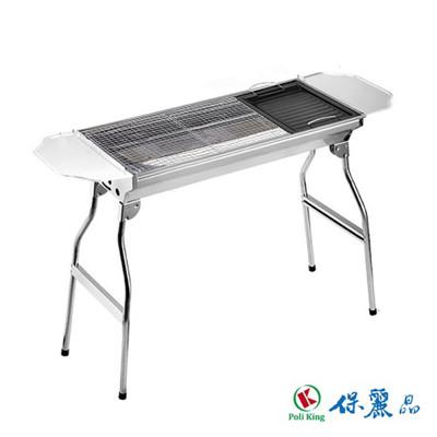 【保麗晶】煎烤兩用攜帶式折疊不銹鋼燒烤爐 BCA-B02 (7.2折)