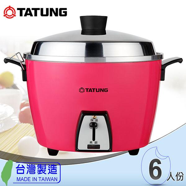 大同tatung6人份不鏽鋼內鍋電鍋桃紅 tac-06l-di