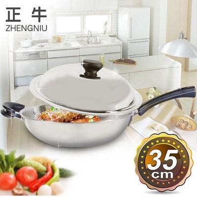 《正牛》五層不鏽鋼中華炒鍋35.5cm(STW-355) (9折)