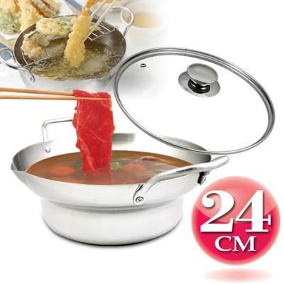 【NANO】不鏽鋼火鍋.油炸兩用鍋24cm+鍋蓋組(A-0136+A0139) (8.3折)