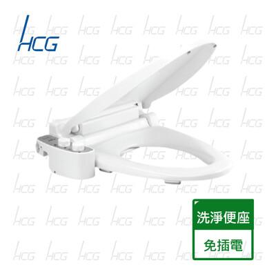 【HCG 和成】水洗免治馬桶座 (AF701L) 加長型、免插電、雙噴嘴超值免治馬桶座 (8.3折)