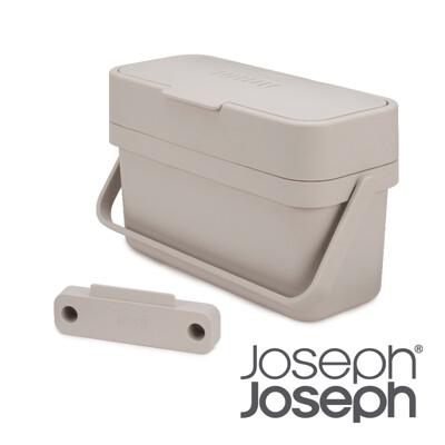 Joseph Joseph 智慧兩用廚餘桶(白) (9折)