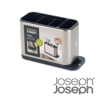 Joseph Joseph 不鏽鋼餐具瀝水收納架 (8折)