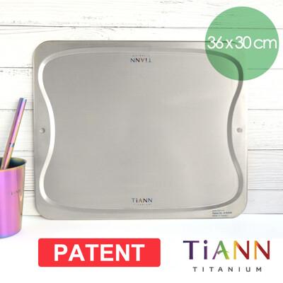 砧板【鈦安 TiANN】 專利萬用鈦砧板/砧盤/抗菌砧盤/沾板 (7.6折)