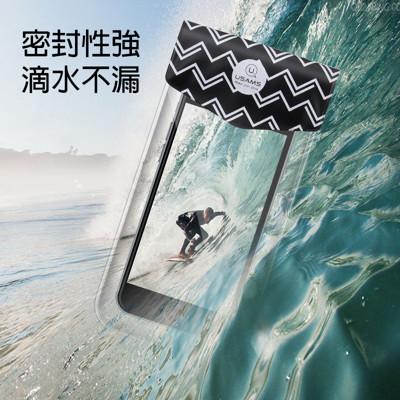 【USAMS】 三層封口透明防水袋 可觸控/拍照 適用6吋以下手機 玩水必備 (2.4折)