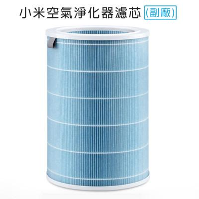小米空氣淨化器濾芯/濾網 (副廠) 小米空氣淨化器 2/2S/Pro通用 (7.8折)