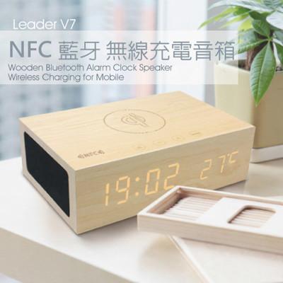 【AHEAD】無線充電木質音箱 QI無線充電器 藍牙音響 無線喇叭 NFC 藍牙 (7.9折)