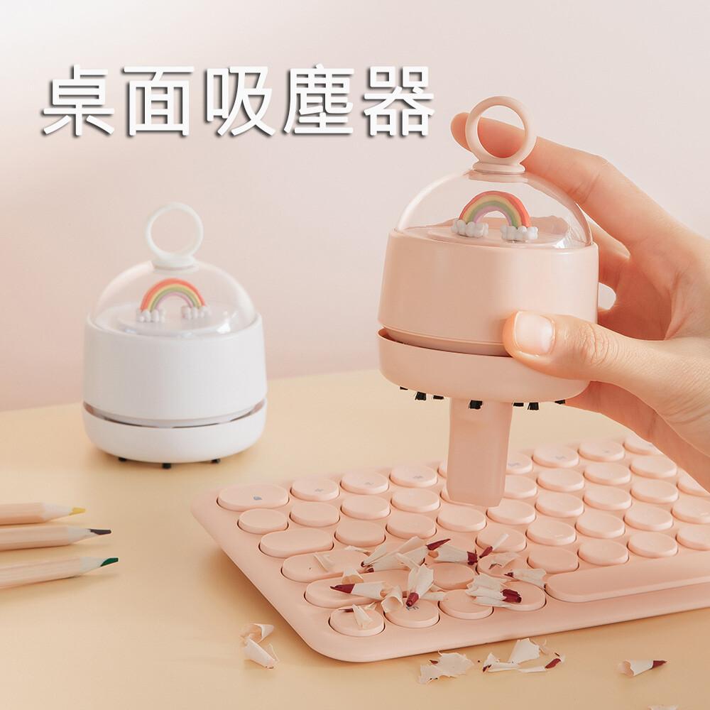 x1桌面迷你吸塵器 usb充電 彩虹造型無線桌面清潔器 桌面碎屑/橡皮擦屑清理 隨身便攜