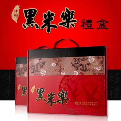 黑米樂 黑米禮盒 伴手好禮 (4.7折)