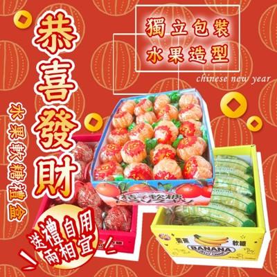 【馬來西亞 水果軟糖禮盒】 1kg裝 橘子軟糖/ 草莓軟糖 /香蕉軟糖禮盒/新年糖果 (7.5折)