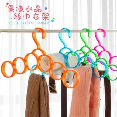 圈圈水晶果凍絲巾衣架 【RPE009】 (4.6折)
